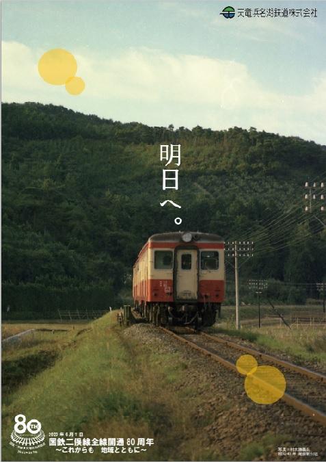 ポスター③