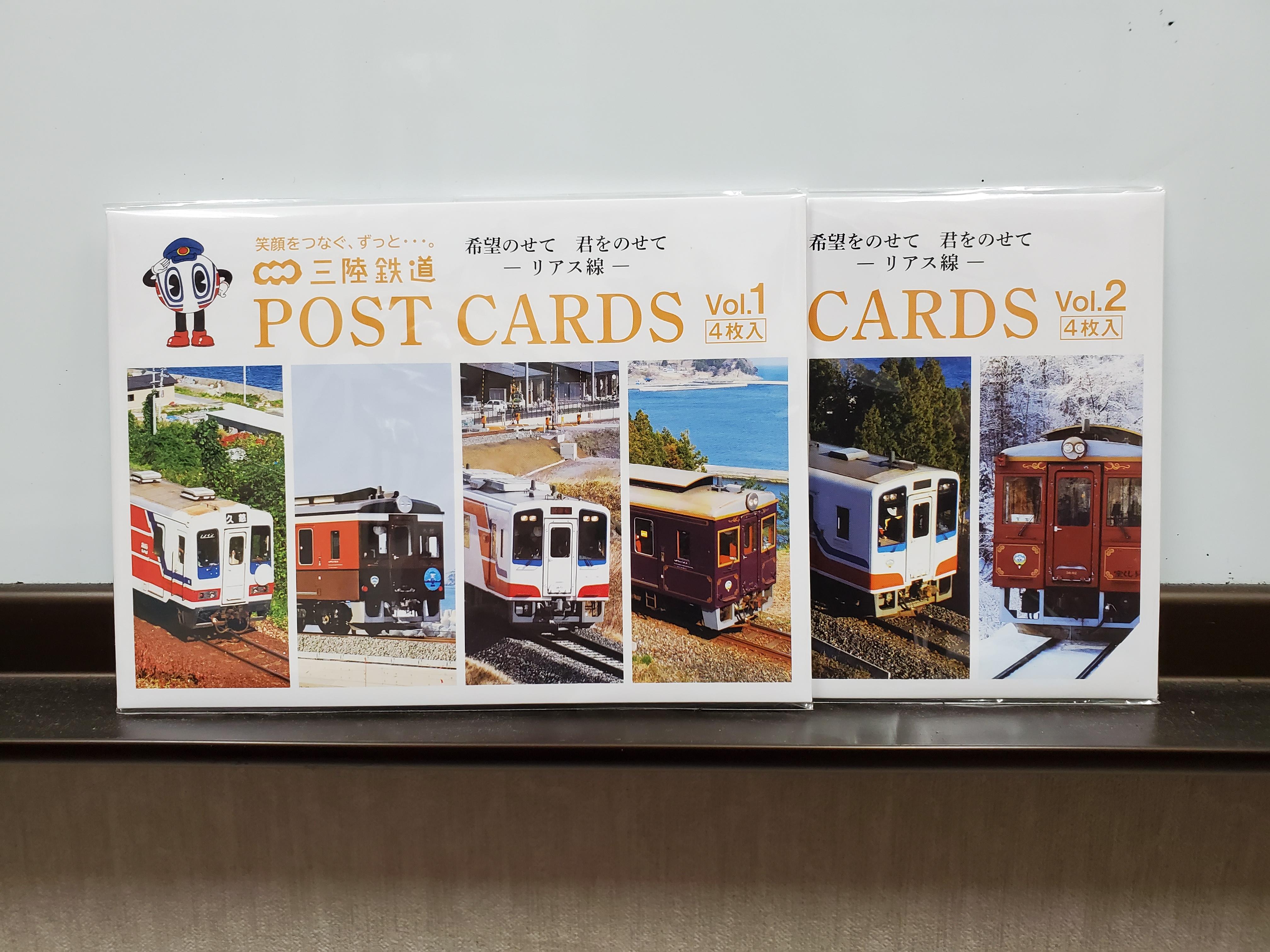 20210301ポストカードvol1.2