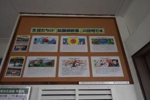 2020.12.24佐久米駅掲示板5