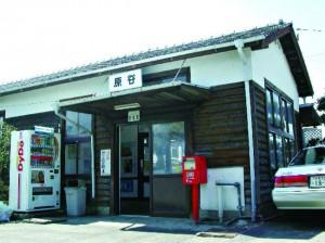 haranoya01-thumb-650xauto-607.jpg