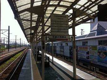kakegawa_station02