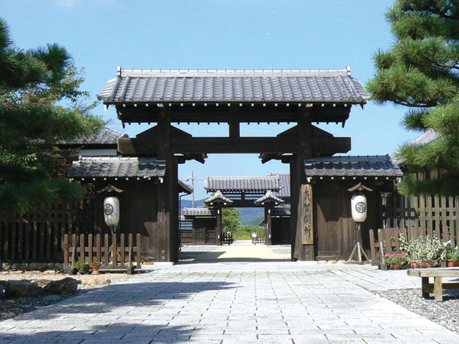 kigasekisho01-thumb-650xauto-316.jpg