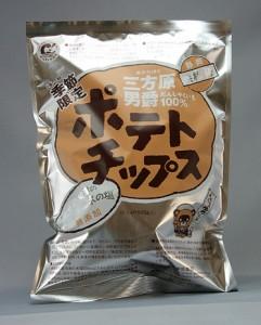 omurayasaketen01-thumb-350xauto-340.jpg