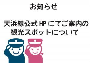 oshirase20210909