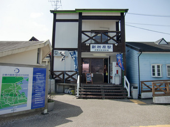 shinjohara01