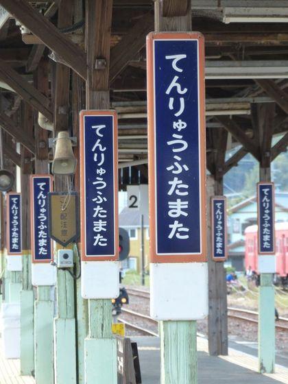 toko-lostman01-thumb-420xauto-2098.jpg
